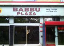 Babu Plaza Restaurant - Sadar - Nagpur