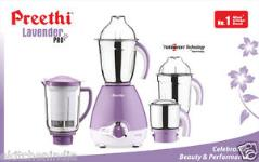 Preethi Lavender Pro MG-185 Mixer Grinder