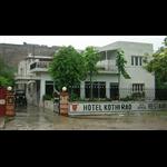 Hotel Yuvraj - Moti Doongri - Alwar