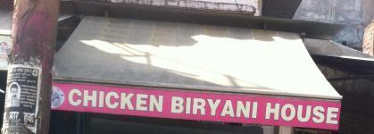 Chicken Biryani House - Parade - Kanpur