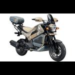 Honda Navi - The Adventure
