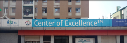 Astric Centre of Excellence - Patna