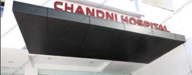 Chandani Hospital - Kota