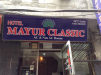 Hotel Mayur Classic - G. T Road - Ludhiana