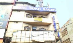 Hotel Sukh Sagar - Court Road - Ludhiana