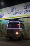 Zoom Hotel - Industrial Area - Ludhiana