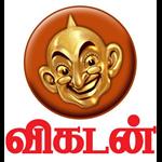 Vikatan.com