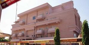 Shri Vardhaman Mahaveer Kendra - Udayagiri Road - Mount Abu