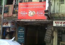Shree Thaker Bhojanalay - Kalbadevi - Mumbai