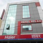 Hotel Relax - Rai Market - Ambala