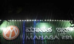 Manasa Inn - Dr Rajkumar Road - Bellary