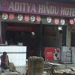 Aditya Hindu Hotel - Howrah Station Road - Howrah