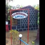 Kalpvriksh Cottage - Varasoli - Alibaug