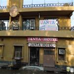 Hotel Janta - Aligarh