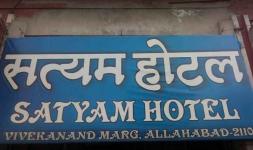Satyam Hotel - Swami Vivekanand Marg - Allahabad