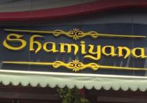 Shamiyana Hotel - M G Marg - Allahabad