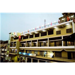 Hotel Pitamber - The Mall Road - Almora