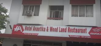 Avantika Hotel - G T Road - Asansol