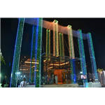 Celebration Banquet Hotel - Barakar - Asansol