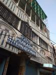 Hotel Prakash International - Pathak Bari - Asansol