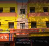 Hotel Sumitra - G C Mitra Road - Asansol
