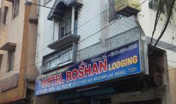 Roshan Hotel - G T Road - Asansol