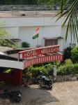 The Neelkant Hotel - Raniganj - Asansol