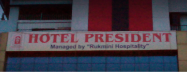 Hotel President - Moficer Jin Compound - Bharuch