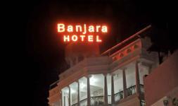 Banjara Hotel - Bhopal Ganj - Bhilwara