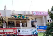 Haripriya Hotel - Bhopal Ganj - Bhilwara