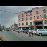 Hotel Amar Palace - Gandhi Nagar - Bhilwara