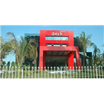 Hotel Ilark - Jestha Nagar - Bhuj