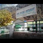 Hotel Dev Lok - Chamoli