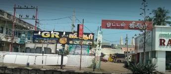 G R Hotel - Bharathi Road - Cuddalore