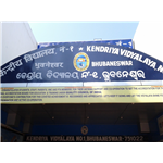 Kendriya Vidyalaya No. 1 - Bhubaneswar