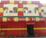 Hotel Vasundhara Residency - Harimandir Road - Dhanbad