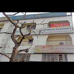 Hotel VIP Regency - Bank More - Dhanbad