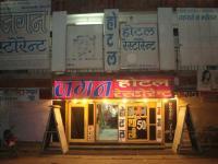 Jagan Hotel & Restaurant - Jagan Road - Dholpur