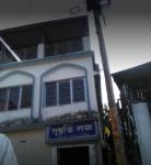 Sudhriti Lodge - Sibalay Road - Digha