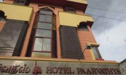 Hotel Paarvathy