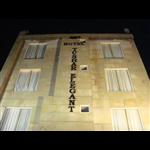 Hotel Tushar Elegant - Kaushambhi - Ghaziabad