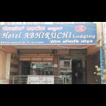 Hotel Abhiruchi Lodging - B. M. Road - Hassan