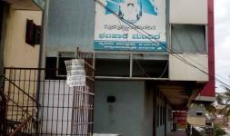 Hotel Kruthika Multiplex - Channarayapatna - Hassan