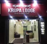 Krupa Lodge - Bagalkot