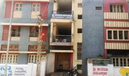 Shri Sharada Bhavan Lodge - Bagalkot