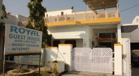 Royal Guest House - Ajit Nagar - Bharatpur