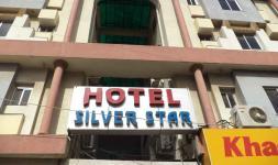 Hotel Silver Star - Pragati Nagar - Bhavnagar