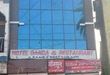 Hotel Ganga & Restaurant - Court Road - Deoghar