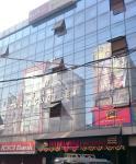 Hotel Raj - Tower Chowk - Deoghar