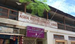 Asha Hotel - Marwari Path - Dibrugarh